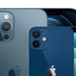 Сколько стоит самый дорогой/дешевый Айфон 12?