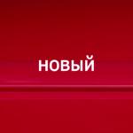 Реклама (прикол) Айфон 12 с дошираком