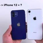 Стоит ли менять iPhone Xr на iPhone 12?