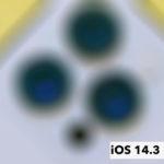 iOS 14.3 Beta 2: что нового, когда выйдет