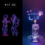 Топ приложений с анимациями зарядки для iPhone (iOS 14)