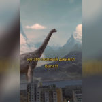 Эффект «Мир динозавров» в Тик Ток. Где взять?