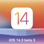 iOS 14.3 Beta 3: что нового, когда выйдет