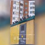 Маска «Криминальная Россия» в Инстаграм. Как найти?
